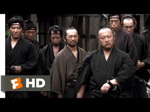 13 Assassins (2/11) Movie CLIP - Akashi Henchmen (2010) HD