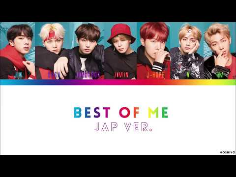 [PL] BTS (防弾少年団) - Best Of Me (Japanese Ver.) Lyrics [Color Coded Kan/Rom/Pl]