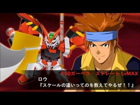 Super Robot Taisen X - Ω - Gundam SEED Astray