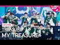 MPD직캠 트레저 직캠 4K 'MY TREASURE' TREASURE FanCam   @MCOUNTDOWN_2021.1.21