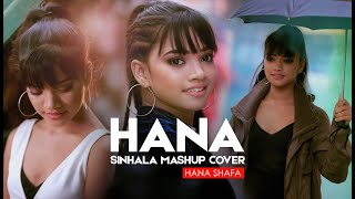 hana-shafa-sinhala-mashup-cover-official-music-video-1
