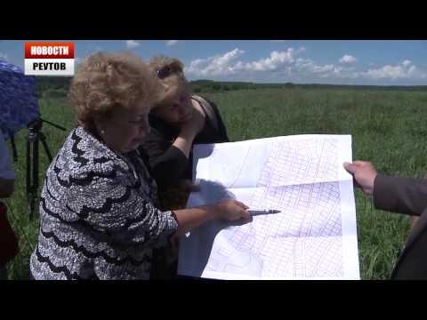 Многодетные семьи Реутова осмотрели участки в Егорьевске     31.05.13