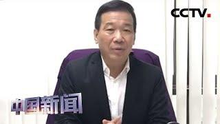 [中国新闻] 国民党台北市议员钟小平退党支持柯文哲   CCTV中文国际