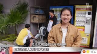 中學生組 冠軍 及 最佳劇情獎:公完2046