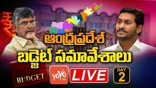 AP Assembly Budget Sessions 2019 Live | Day 2 | AP Assembly Li…