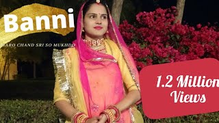 Banni Tharo Chand Sri So Mukhdo || Trending Song|| Rajputi Dance by Rachna kanwer