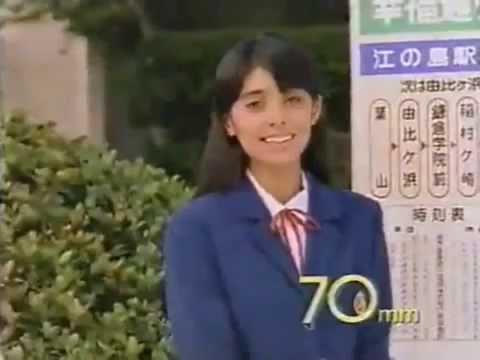 출발드림팀 동화약품 PENTAX ズーム70 佐倉しおり(1987年)
