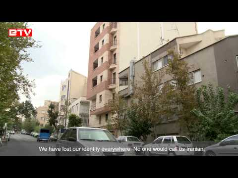 Tehran.Today | banamid TV