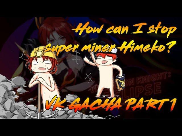 Honkai Impact 3】Gacha Vermillion Knight - Part 1