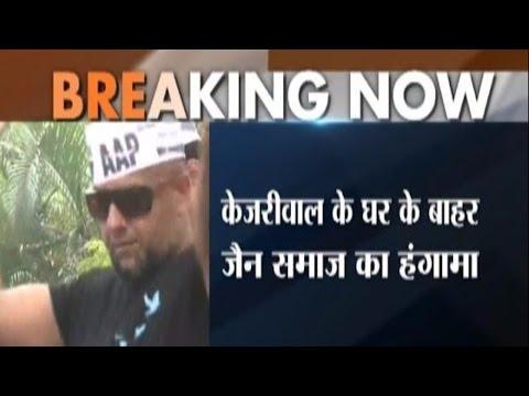 Kejriwal apologies for Vishal Dadlani's controversial tweet over Jain Muni