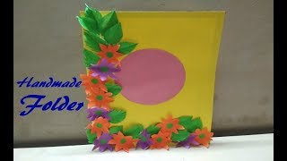 handmade folder//how to make handmade folder//how to decorate folder