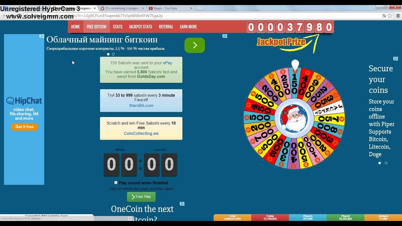 Биткоины goldsday стоимость проектных работ калькулятор онлайн радиофикация