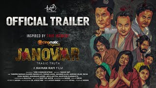 Janowar | Official Trailer | Cinematic Originals | Taskeen | Apu | Elina Shammi | Raihan Rafi Thumb