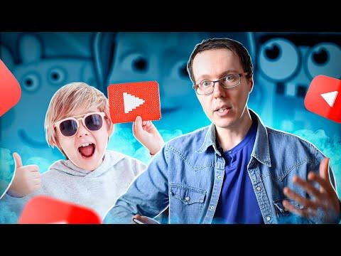 Что делать детским каналам в 2020 году? Начинать ли детский канал?
