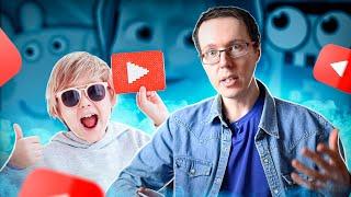 Что делать детским каналам в 2021 году? Начинать ли детский канал? Как зарабатывают на детях