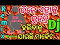 Odia Bobal Dj Nonstop 2018 Hard Bass Mix
