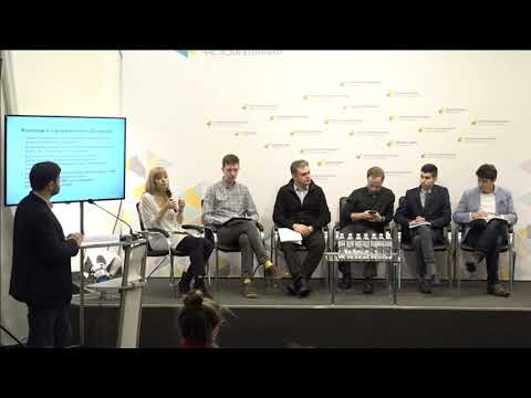 Perception of anti-corruption reform in Ukraine: regional dimension. UCMC 13.03.2018