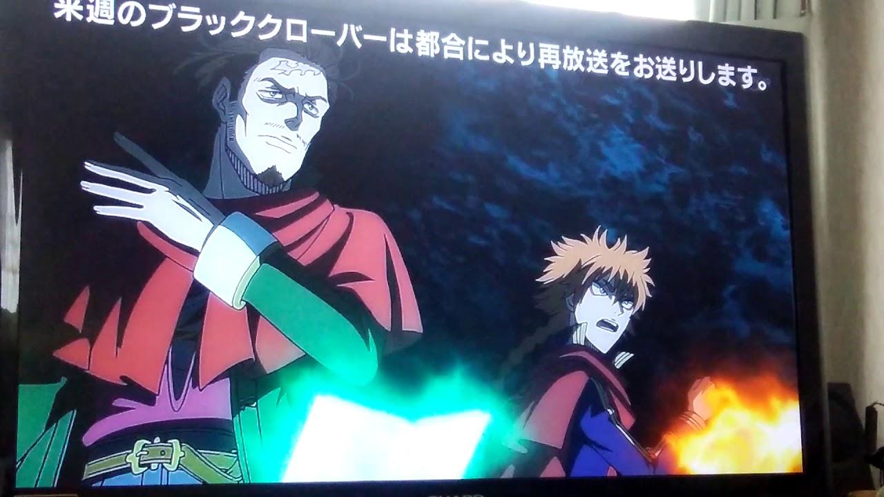 ブラッククローバー アニメ 132話