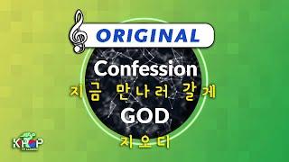 MR 노래방]ㆍ(Origin Ver.) 지금 만나러 갈게 - 지오디 ㆍConfession - GOD ㆍKar…