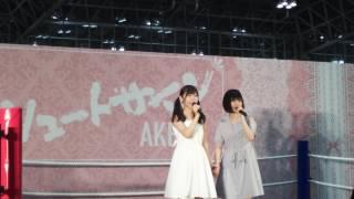 6月24日(土)に幕張メッセにて開催された AKB48「シュートサイン」劇場...