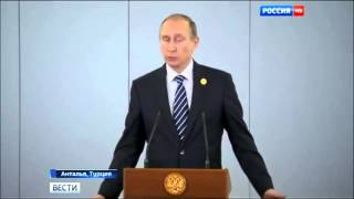 Путин озвучил условия по реструктуризации долга Украины перед Россией  16 11 2015(, 2015-11-17T12:38:10.000Z)