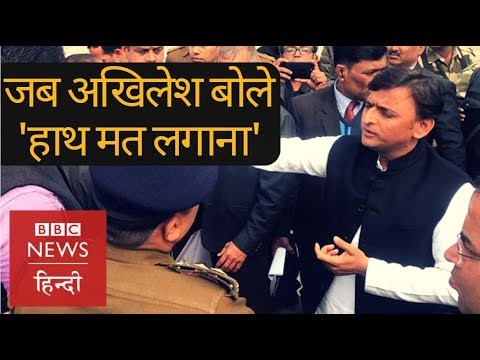 Akhilesh Yadav stopped at Lucknow airport before flying to Prayagraj (BBC Hindi)
