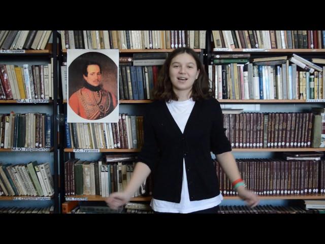 Изображение предпросмотра прочтения – АлёнаОрлова читает произведение «Безумец я» М.Ю.Лермонтова