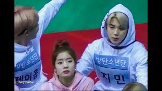 BTS JIMIN KEEPS STARING TO TWICE DAHYUN ♡ [DAHMIN]