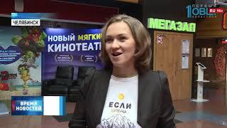 Молодые избиратели получат билеты в кино
