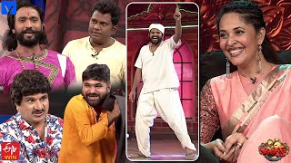 Jabardasth - Jabardasth Latest Promo - 4th March 2021 - Anasuya, Hyper Aadi - Mallemalatv
