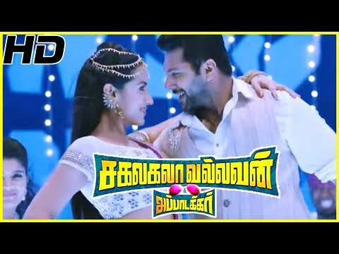 Buji Ma Buji Ma Video Song   Sakalakala Vallavan Appatakkar Video Songs   Jayam Ravi   Trisha