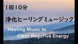 この音楽は、弊社のアルバム【癒音浴 ~音の力~】に収録されている音楽...