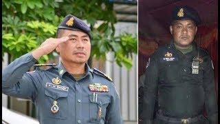 ចាប់បានហើយមេបញ្ជាការរងប៉េអឹមខេត្តនិងកូនចៅករណីធ្វើទារុណកម្មដល់ស្លាប់ Khmer News Sharing