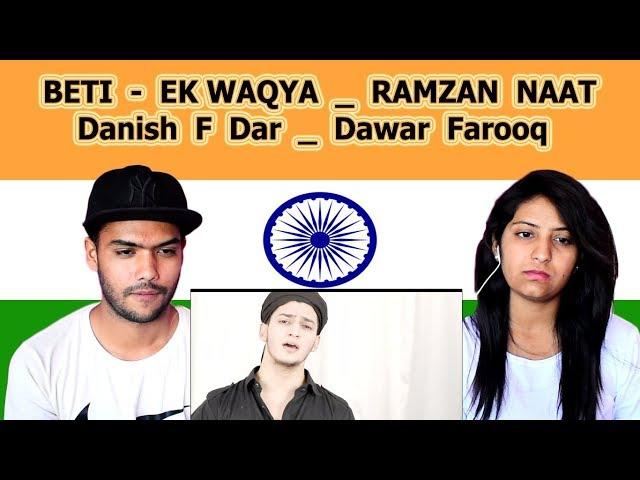 Indian reaction on BETI EK WAQYA