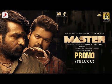 Master (Telugu) Back to Back Promo   Thalapathy Vijay   Anirudh Ravichander   Lokesh Kanagaraj