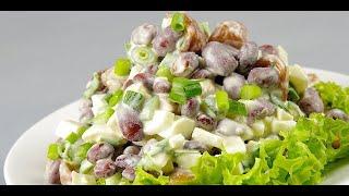 НОВОГОДНИЙ СТОЛ 2020! Простой и Вкусный Праздничный Салат с консервированной фасолью и грибами