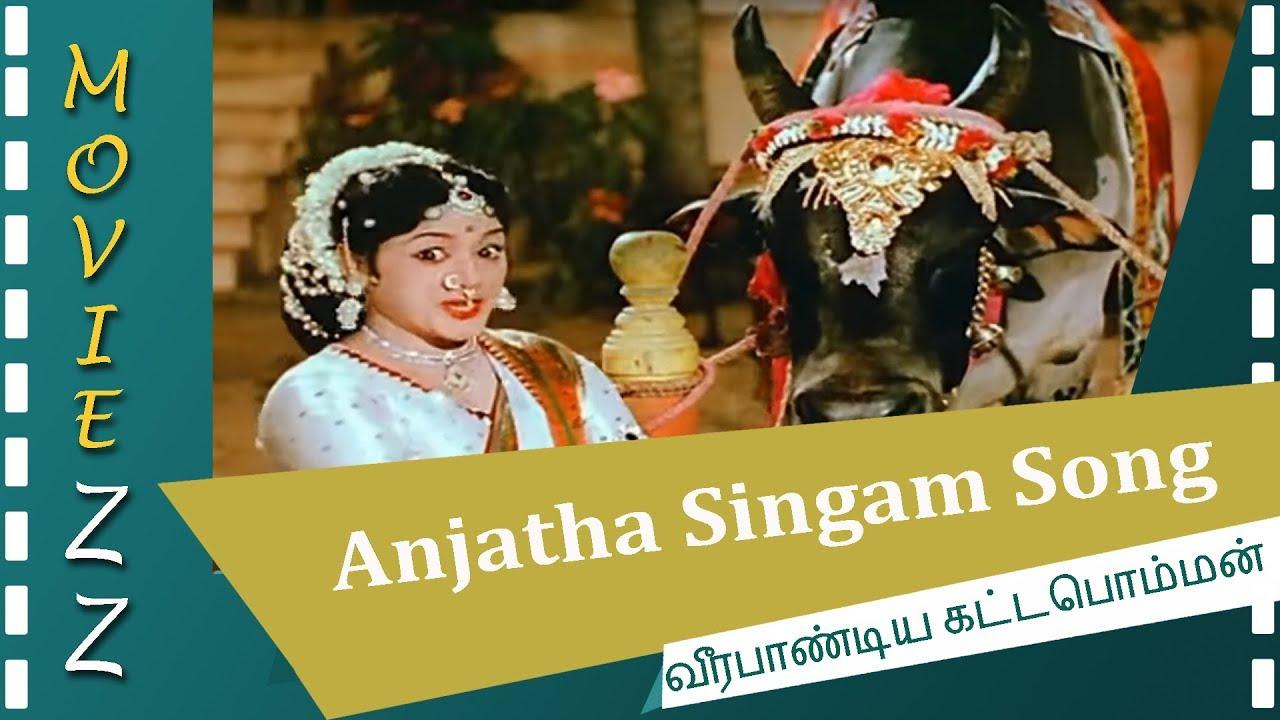 anjatha singam song