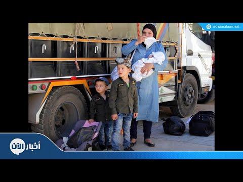 اليونيسف تطلب 8 ملايين دولار لدعم اللاجئين السوريين - ستديو الآن  - 21:22-2018 / 8 / 16