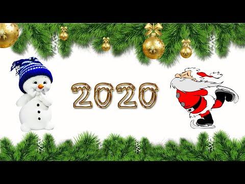 С Новым 2020 годом!!! Наши поздравления. Вокзал. Поезд.