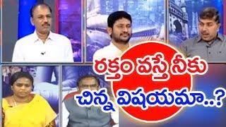 YCP Leader Murthy Fires On Chandrababu Naidu In Live Debate | PrimeTimeDebate | Mahaa News