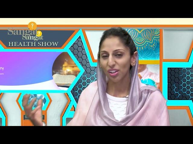 Sangat Health Show - ਸੰਗਤ ਸਿਹਤ ਪ੍ਰਦਰਸ਼ਨ - ਸ਼ੂਗਰ - Diabetes -  23-07-20  - Sangat Television