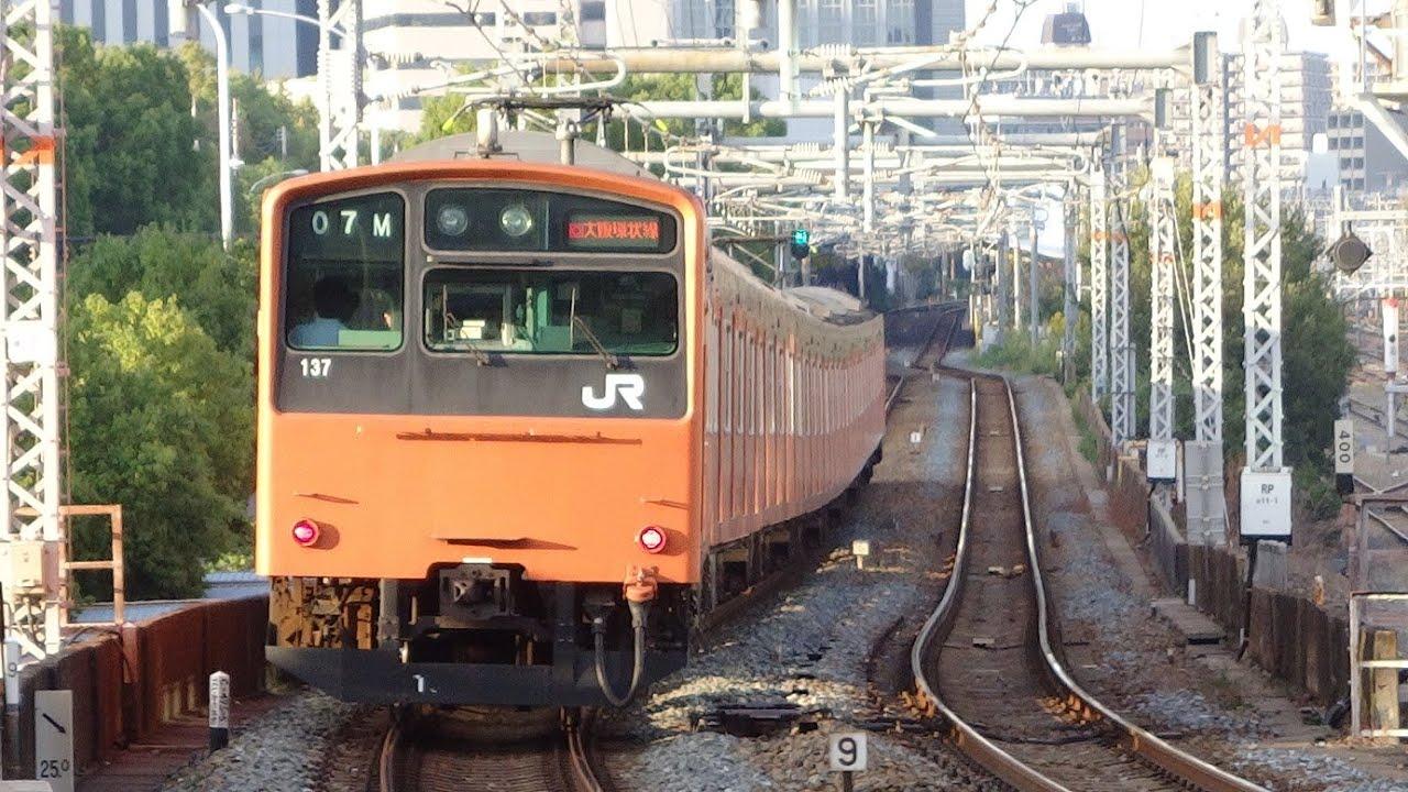 大阪環狀線221系NB806編成と201系LB14編成 森ノ宮駅 - YouTube