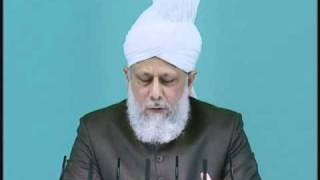 Friday Sermon: 13th August 2010 - Part 4 (Urdu)