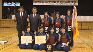 守谷が3年連続13度目の優勝  選抜高校剣道・女子