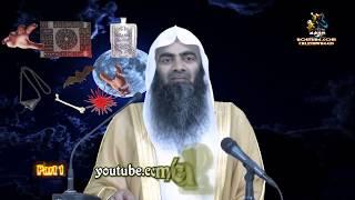 Jadoo Ki Haqeeqat By Shk Tauseef Ur Rehman -1