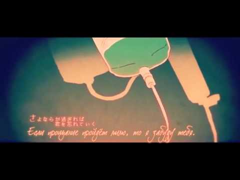 GUMI - A Blue-Green Colored Melancholy [rus Sub]