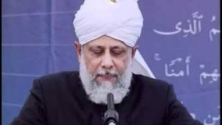 (Urdu) Majlis Khuddamul Ahmadiyya UK Ijtima 2008, Address by Hadhrat Mirza Masroor Ahmad