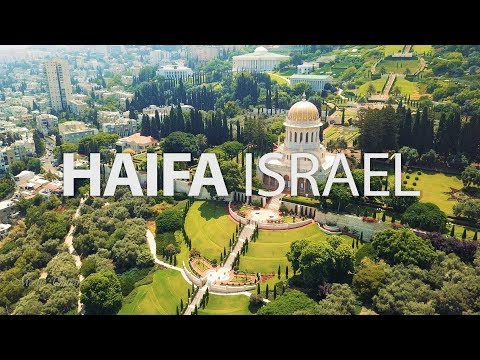 חיפה   Israel. Haifa From Above   The Baha'i Gardens. Port Of Haifa