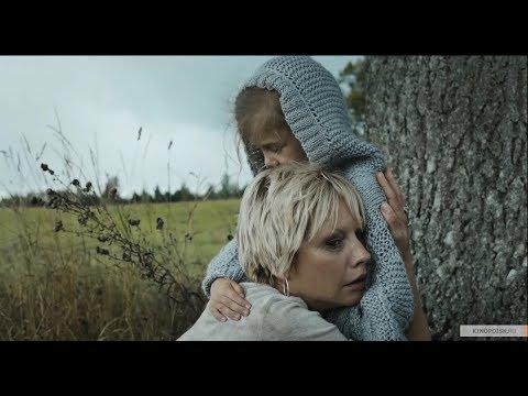 Фильм «Мотылёк» смотреть онлайн HD (2016)