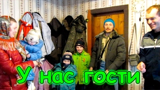 Семья Бровченко. У нас были интересные гости. Знакомство, пикник в лесу. (02.17г.)